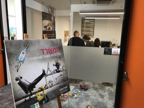 חדר בריחה במשרד