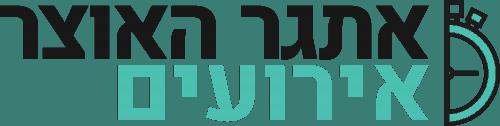 לוגו אירועים - short