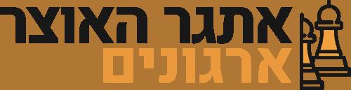 לוגו ארגונים - short